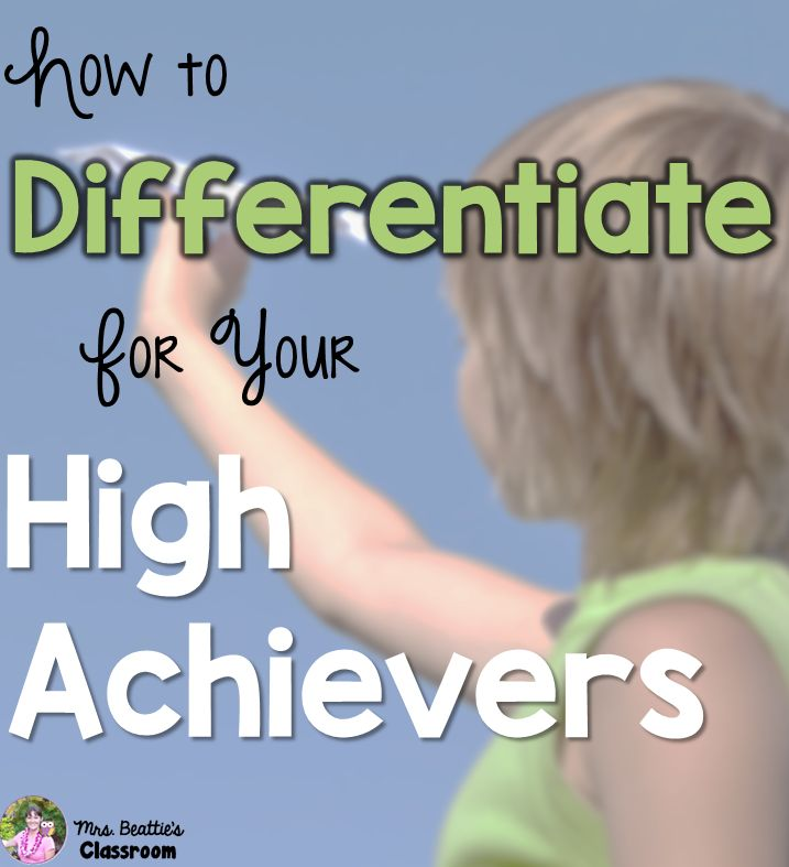 differentiated instruction for gifted students